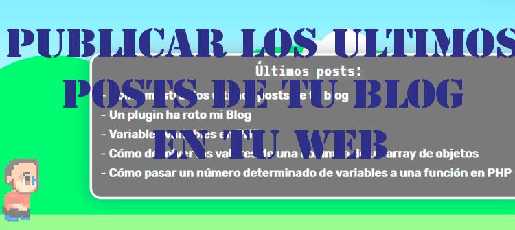 Como mostrar los últimos posts de tu blog en tu web